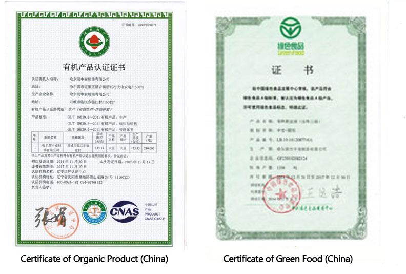 Harbin Zhongan Making Oil co., Ltd.